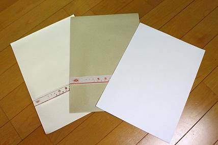 1-3.半紙