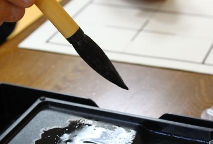 削った鉛筆のように、筆先をきれいにそろえる