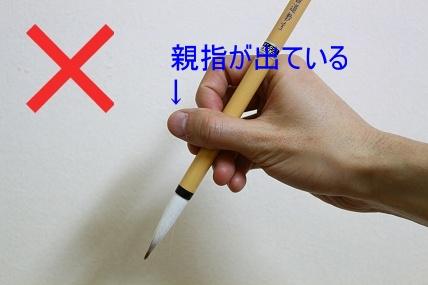 ダメな例2