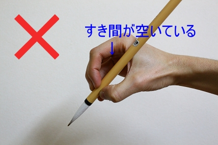 ダメな例1