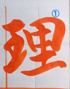 2016sakigake_cyu302ri