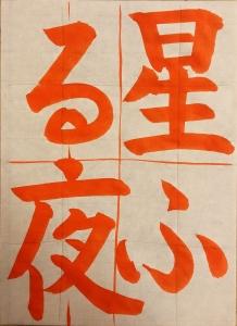2016sakigake_syo5
