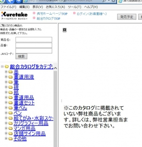 kuretake_hp01