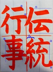 simin_syo601