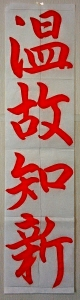 jy_onkochishin