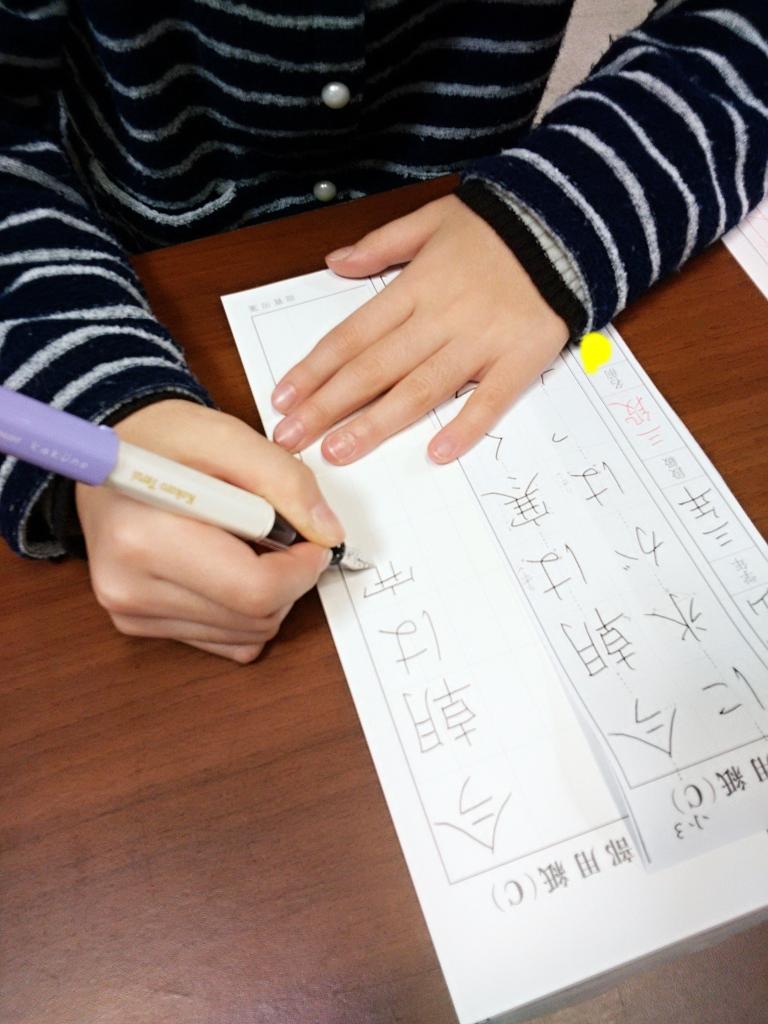 書道教室で万年筆を始めてみよう!!