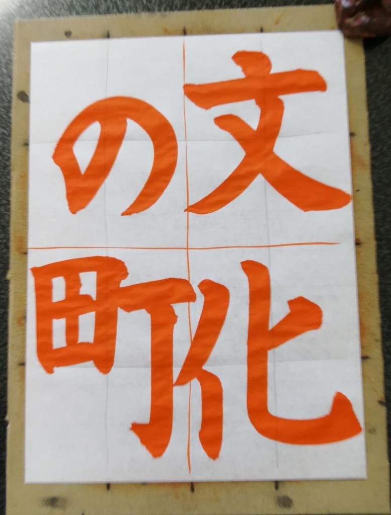 2018年秋田市市民憲章、小4課題解説!