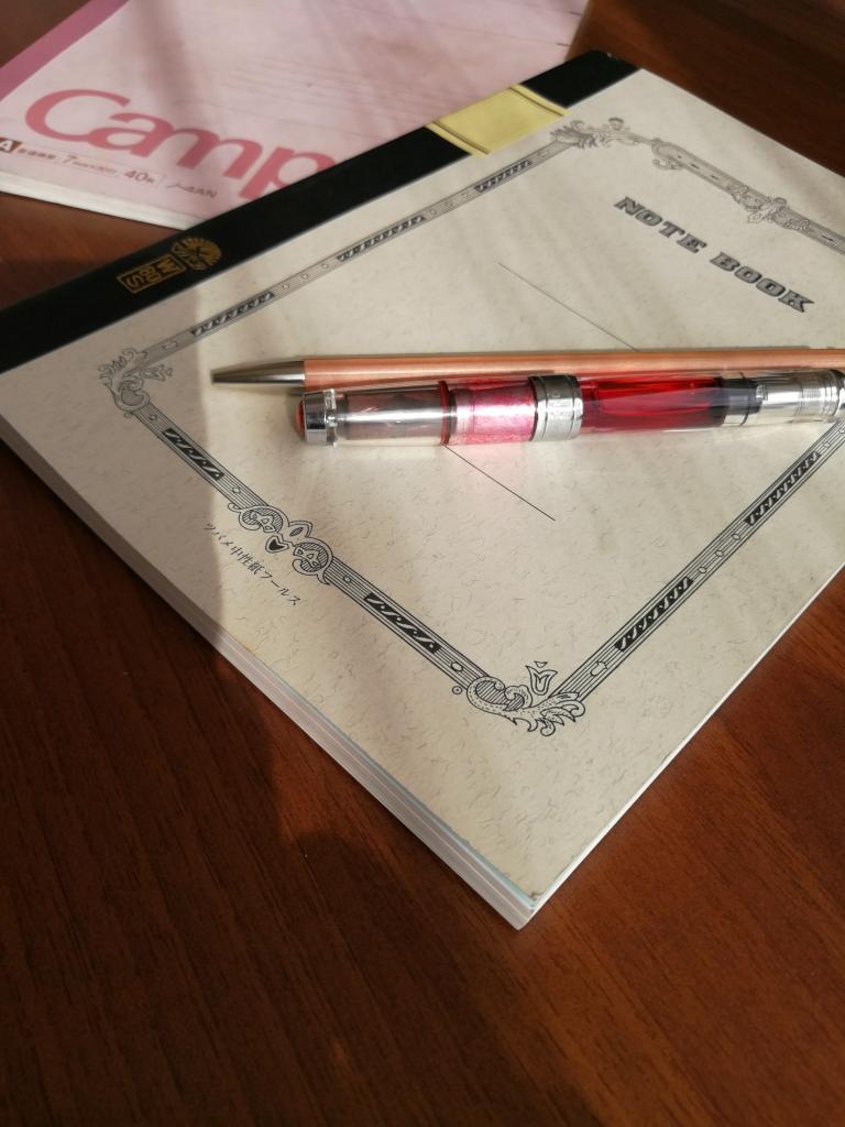 小学生でも万年筆で硬筆練習!