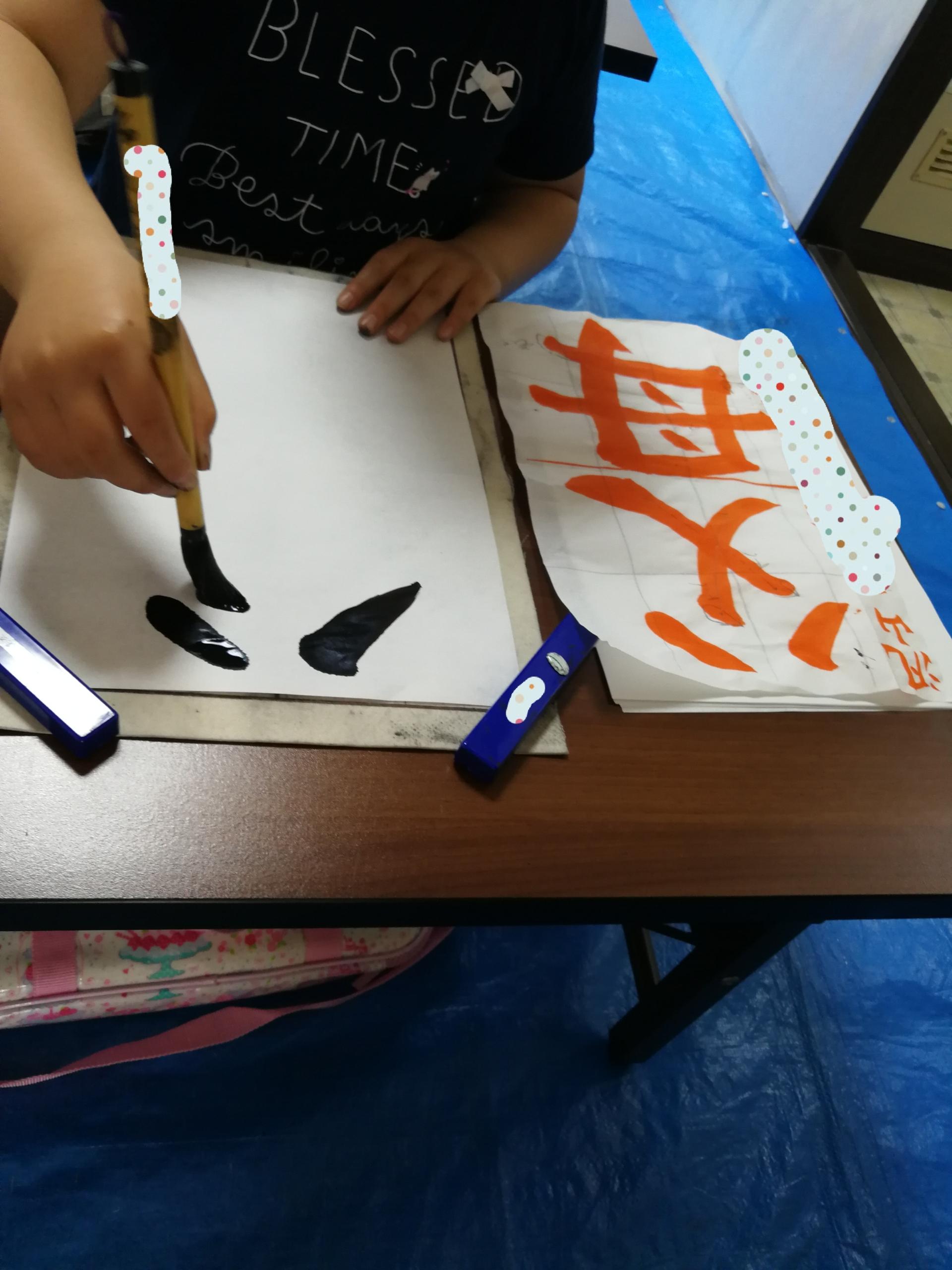 漢字の書き方は専門家におまかせを。