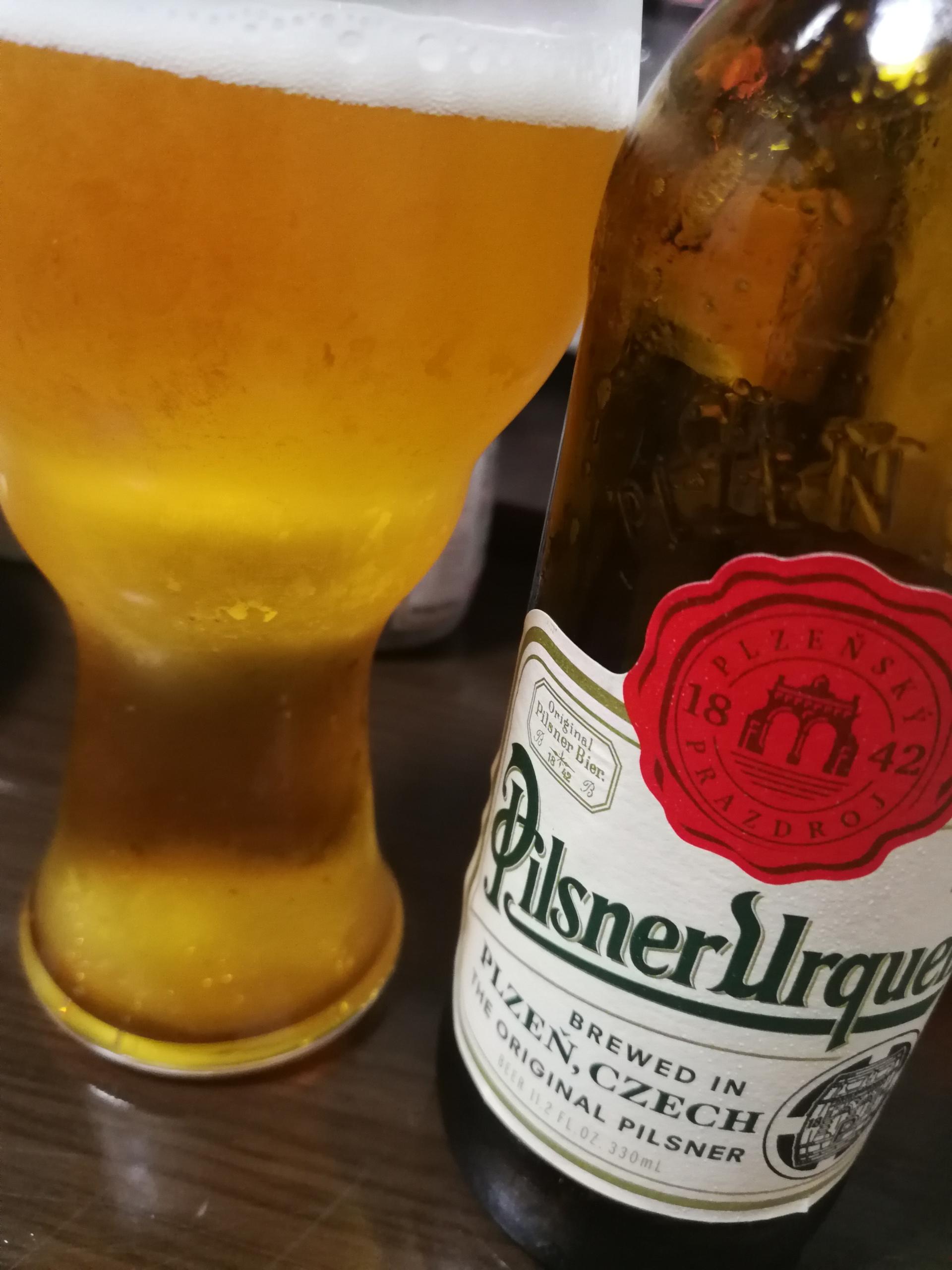 珍しいビールを飲んだ夜。