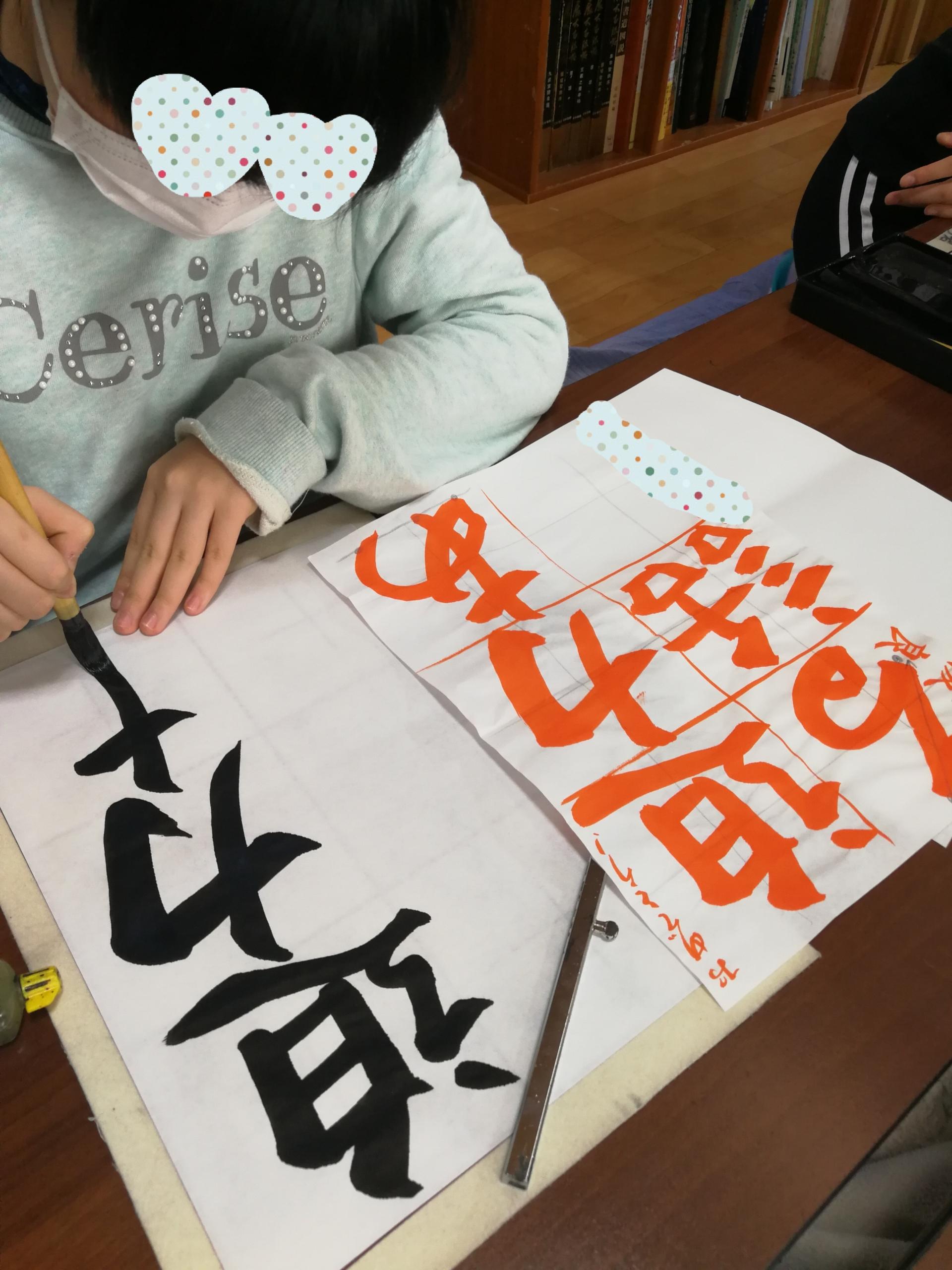 活字から手書き文字を学ぶ現代。